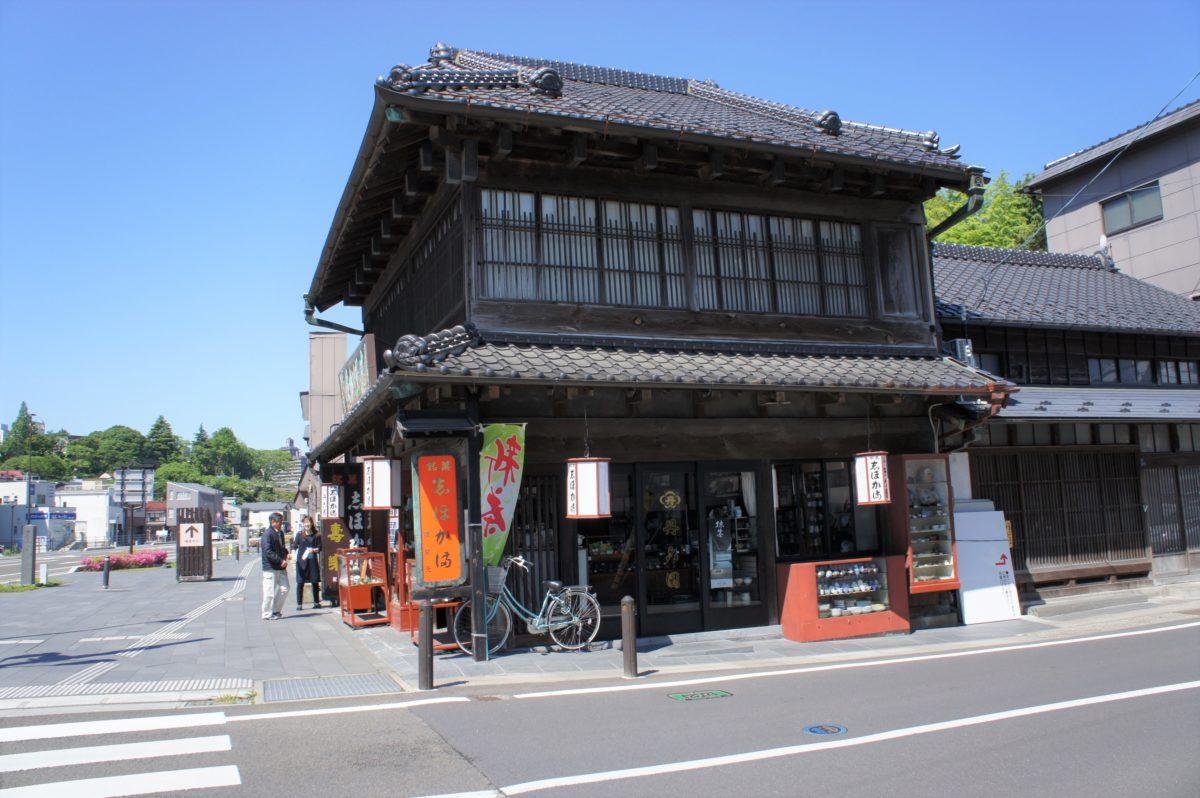 伊達吉村の画像 p1_20